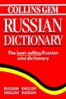Image for COLLINS GEM RUSSIAN DICTIONARY (COLLINS GEM SERIES)