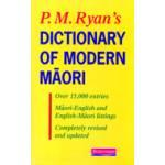Image for DICTIONARY OF MODERN MAORI