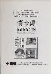 Image for JOHOGEN: THE ULTIMATE GUIDE TO PRINTED, ELECTRONIC AND CYBER SOURCES OF JAP ANESE INFORMATION ON SCIENCE, TECHNOLOGY & COMMERCE