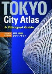 Image for TOKYO CITY ATLAS: A BILINGUAL GUIDE