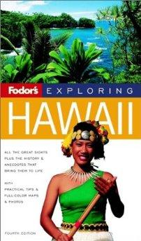 Image for FODOR'S EXPLORING HAWAII, 4TH EDITION (EXPLORING GUIDES)
