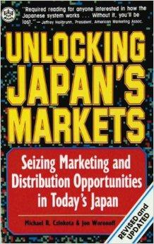 Image for UNLOCKING JAPAN'S MARKETS