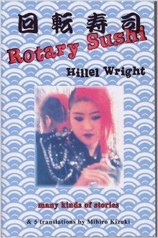 Image for ROTARY SUSHI: MANY KINDS OF STORIES