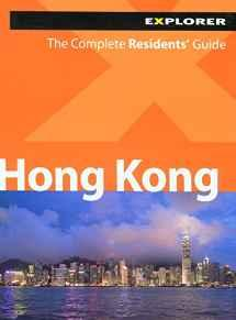 Image for HONG KONG COMPLETE RESIDENTS' GUIDE
