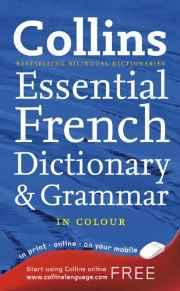 Image for COLLINS FRENCH ESSENTIAL (DICTIONARY AND GRAMMAR) (ENGLISH AND FRENCH EDITI ON)