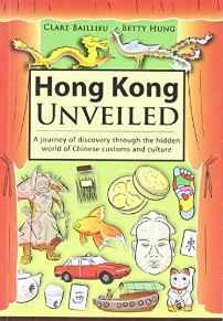 Image for HONG KONG UNVEILED: A JOURNEY OF DISCOVERY THROUGH THE HIDDEN WORLD OF CHIN ESE CUSTOMS AND CULTURE