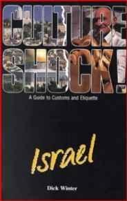 Image for CULTURE SHOCK! ISRAEL: A GUIDE TO CUSTOMS AND ETIQUETTE