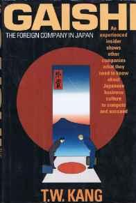 Image for GAISHI, THE FOREIGN COMPANY IN JAPAN