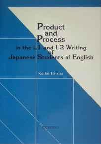 Image for PRODUCT AND PROCESS IN THE L1 AND L2 WRITING JAPANESE STUDENTS OF ENGLISH