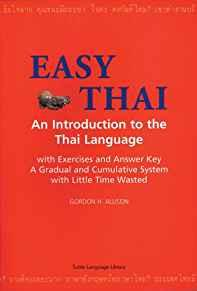 Image for EASY THAI: AN INTRODUCTION TO THE THAI LANGUAGE
