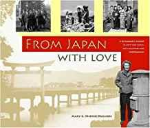 Image for FROM JAPAN WITH LOVE: 1946-1948