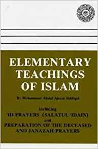 Image for ELEMENTARY TEACHINGS OF ISLAM (US EDITION)