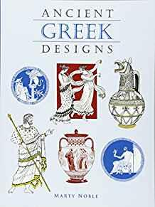 Image for ANCIENT GREEK DESIGNS (DOVER PICTORIAL ARCHIVE)
