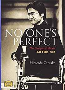 Image for NO ONE'S PERFECT