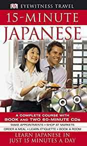 Image for 15-MINUTE JAPANESE: LEARN JAPANESE IN JUST 15 MINUTES A DAY (EYEWITNESS TRA VEL 15-MINUTE LANGUAGE PACKS)