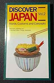 Image for DISCOVER JAPAN: WORDS, CUSTOMS AND CONCEPTS VOL. 2