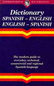 Image for ENGLISH-SPANISH SPANISH-ENGLISH DICTIONARY (WORDSWORTH COLLECTION)