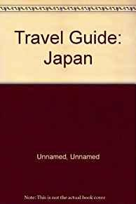Image for TRAVEL GUIDE: JAPAN (JTB'S ENGLISH GUIDEBOOKS)