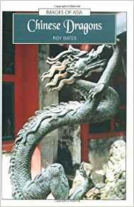 Image for CHINESE DRAGONS (IMAGES OF ASIA)