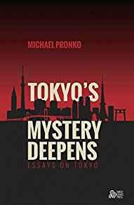 Image for TOKYO'S MYSTERY DEEPENS: ESSAYS ON TOKYO