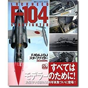Image for 9780743260664F?104J/DJ???????????????THE F?104J/DJ?WITH THE JAPAN AIR SELF? DEFENSE FORCE (??????????BOOKS)