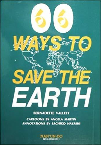 Image for 66 WAYS TO SAVE THE EARTH [?????66???]