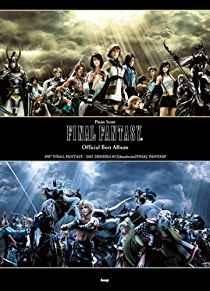 Image for FINAL FANTASY SUPER BEST PIANO SOLO SHEET MUSIC