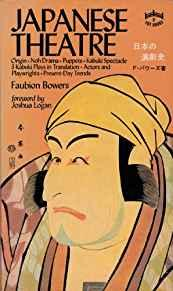 Image for JAPANESE THEATRE: ORIGIN NOH DRAMA, PUPPETS, KABUKI SPECTACLE, THREE KABUKI PLAYS IN TRANSLATION, ACTORS AND PLAYWRIGHTS, PRESEN