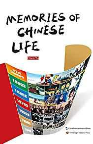Image for MEMORIES OF CHINESE LIFE