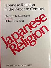 Image for JAPANESE RELIGION IN THE MODERN CENTURY