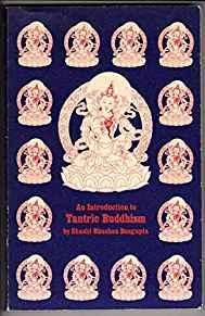 Image for INT TO TANTRIC BUDDHISM