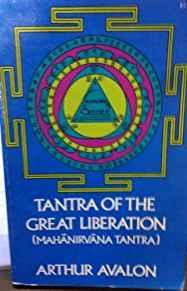 Image for TANTRA OF THE GREAT LIBERATION