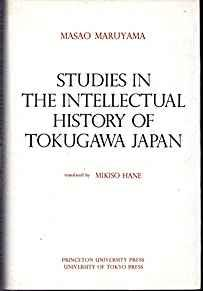 Image for STUDIES IN INTELLECTUAL HISTORY OF TOKUGAWA JAPAN