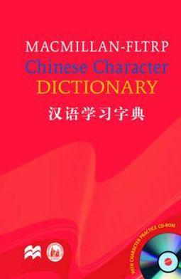 Image for MACMILLAN-FLTRP CHINESE CHARACTER DICTIONARY