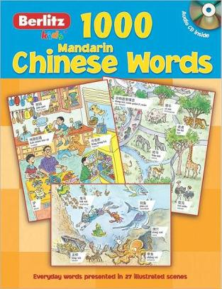 Image for 1000 MANDARIN CHINESE WORDS