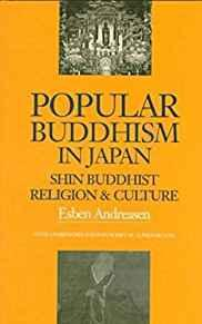 Image for POPULAR BUDDHISM IN JAPAN: SHIN BUDDHIST RELIGION AND CULTURE (LATITUDE 20 BOOKS