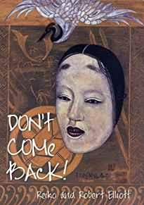 Image for DON'T COME BACK!