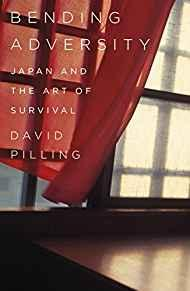 Image for BENDING ADVERSITY: JAPAN AND THE ART OF SURVIVAL (NO DUSTJACKET)