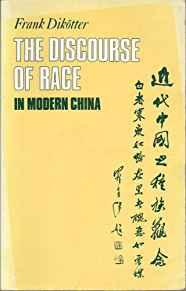 Image for THE DISCOURSE OF RACE IN MODERN CHINA