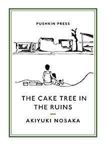 Image for THE CAKE TREE IN THE RUINS