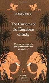 Image for THE CUSTOMS OF THE KINGDOMS OF INDIA