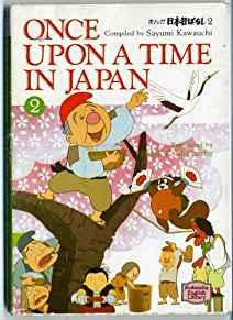 Image for ONCE UPON A TIME IN JAPAN 2