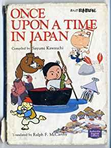 Image for ONCE UPON A TIME IN JAPAN (KODANSHA ENGLISH LIBRARY)