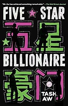 Image for FIVE STAR BILLIONAIRE: A NOVEL