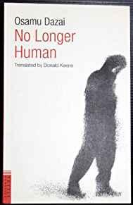 Image for NO LONGER HUMAN