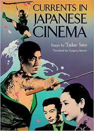 Image for CURRENTS IN JAPANESE CINEMA