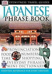 Image for JAPANESE PHRASE BOOK