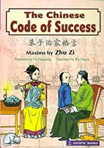 Image for THE CHINESE CODE OF SUCCESS