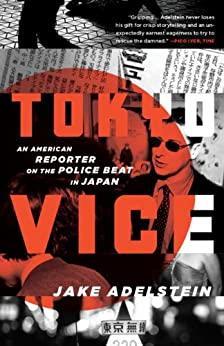 Image for TOKYO VICE: AN AMERICAN REPORTER ON THE POLICE BEAT IN JAPAN (VINTAGE CRIME /BLACK LIZARD)